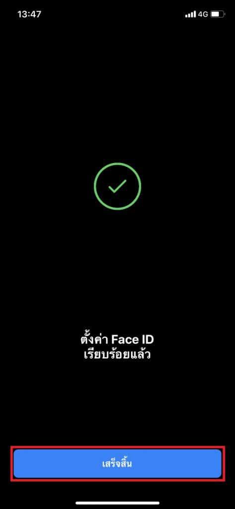 Setting Face-ID 5